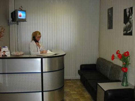 Центр пластической хирургии «Реконструкция и восстановление» — медицинская клиника, основанная в феврале 1998 года.