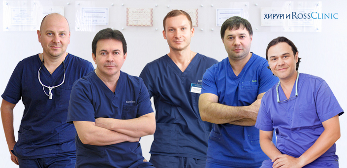 Group_Doctors_site_RossClinic.jpg
